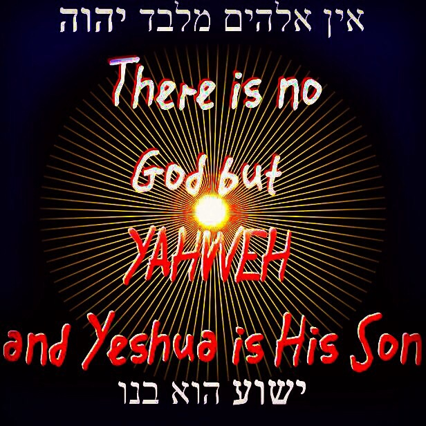 Yahweh Yeshua