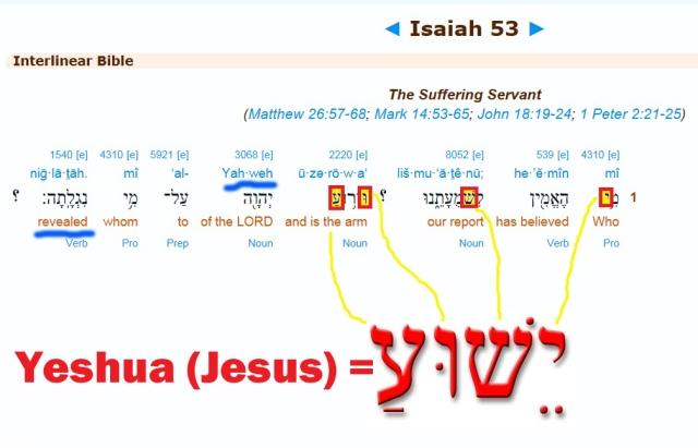 isaiah53_jesus